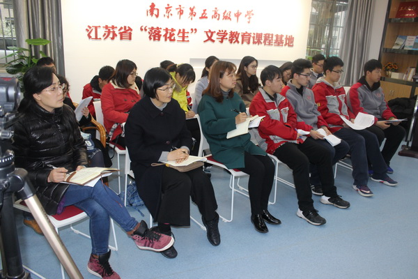 此次活动还吸引了南京市第三高级中学,南京市聋人学校,南京市幼儿